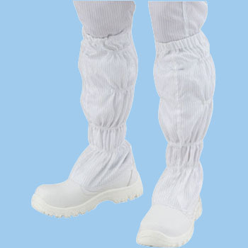 Cleanroom Safty Boots