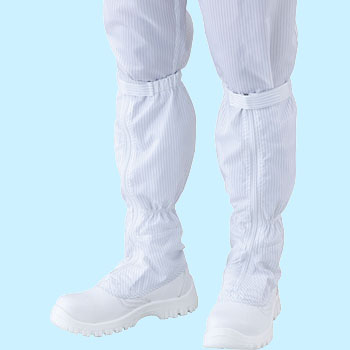 Cleanroom Safty Long Boots TCBS