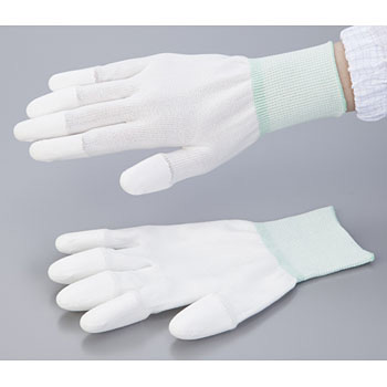 Fingertips Coated Gloves