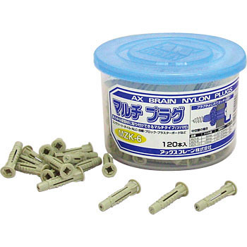 Nylon Plugs 120pcs