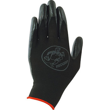Nitrile Rubber Gloves, Black