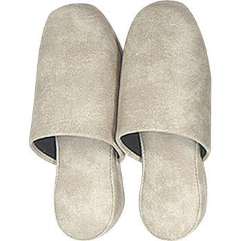 High-Class Leather Tone Slippers