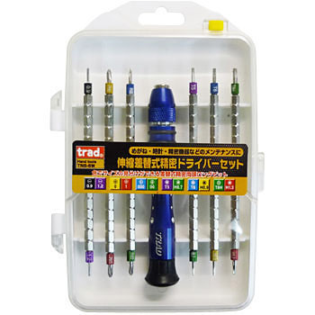 Precision Screwdrivers