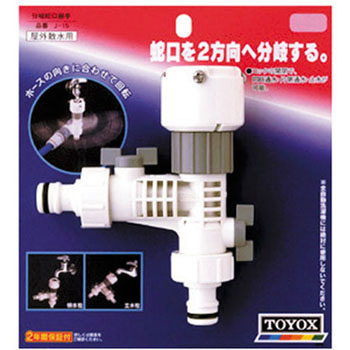 Branch Faucet Fittings