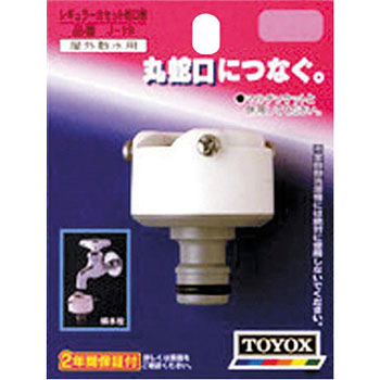 Tap Connector, Regular