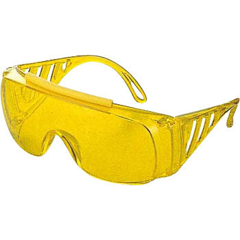 Protective Safety Glasses