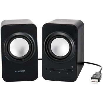 Compact USB Speakers