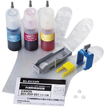 Ink Refill Set