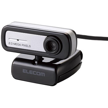 Webcam, Built-In Mic