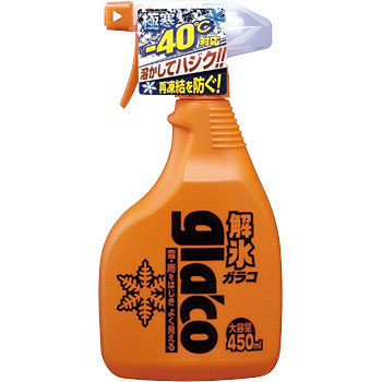 Glaco Deicer Spray