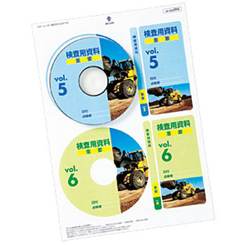 Color Laser DVD CD Label