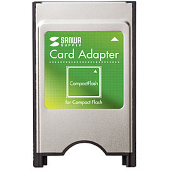 Compact Flash Adapter