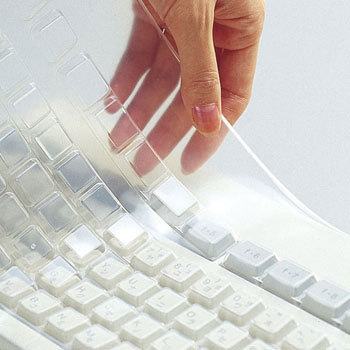 Keyboard Dust Cover