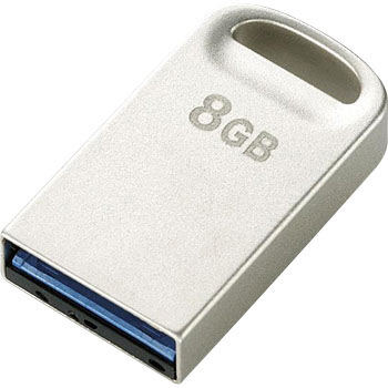 Ultra-Compact USB Memory