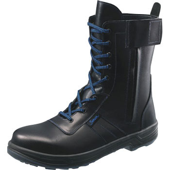Safety Boots 8533 Black
