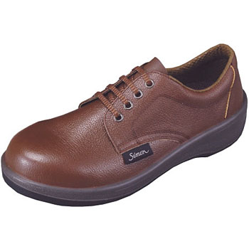 Safety Shoes 7511 Brown