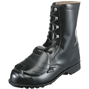 Safety Boots FD33