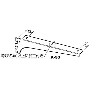 Horizontal Shelf Bracket
