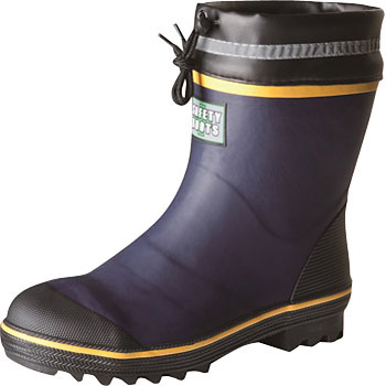 Safety Hi Boots SB-3101