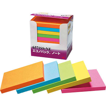 Post-it Pack 75x100