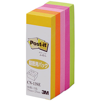 5 Color Post-It Economy Series Pastel