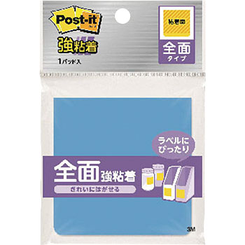 Post-it Full Adhesive Strong