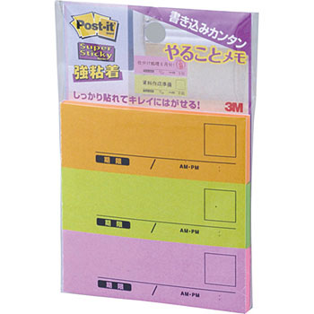 Super Sticky Note, Standard Print, Message Note