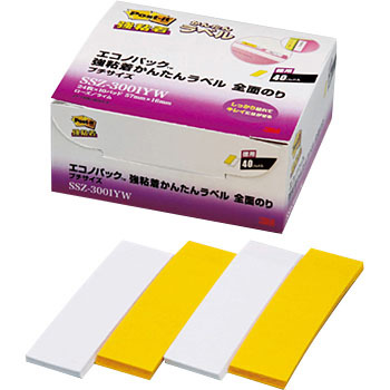 Post-it Econo Pack