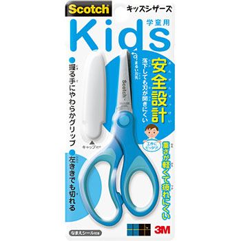 Scotch Kids Scissors