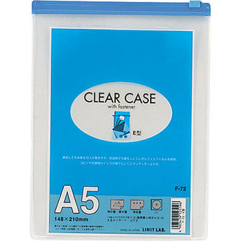 Vertical Clear Case