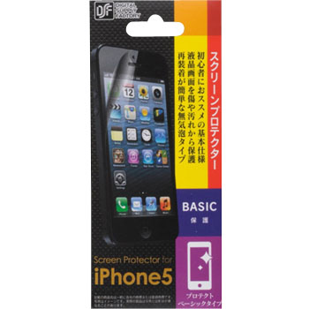iPhone5 Screen Protector