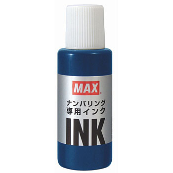 Numbering Machine Ink