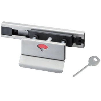 Slide Latch
