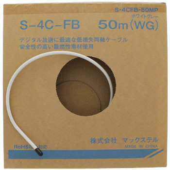 Coaxial Cable S-4C-FB