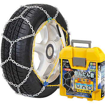 One Touch Car Snow Chain