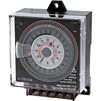 A-TB 72/72Q Flat time switch