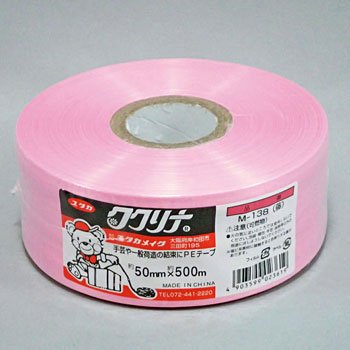 PE color flat tape 50mm x 500m 500g Fuji color