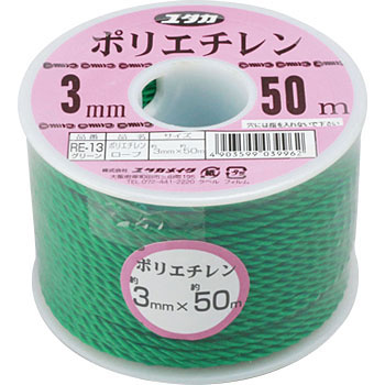 PE Color Rope