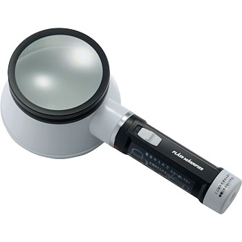 LED Light Loupe