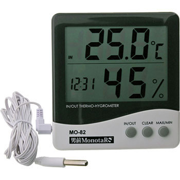 Thermometer And Humidity Sensor With External Temperature Sensor,  Digital Large LCD
