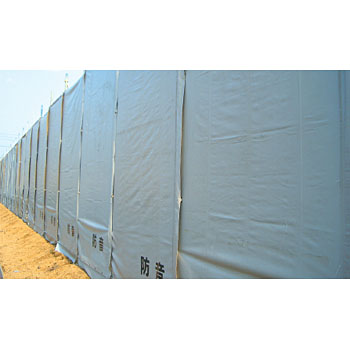 Soundproof Sheet