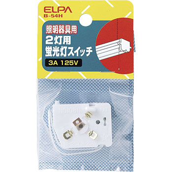 Fluorescent Lamp Switch