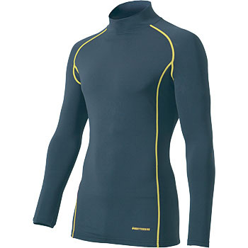 47055 compression long-sleeved high-necked shirt