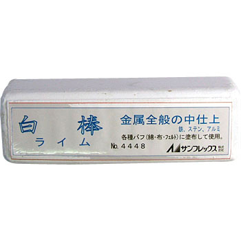 Abrasive agent White bar professional