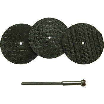 Cut-Off Wheel 3pcs