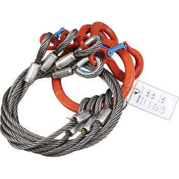 Wire Sling Four Leg