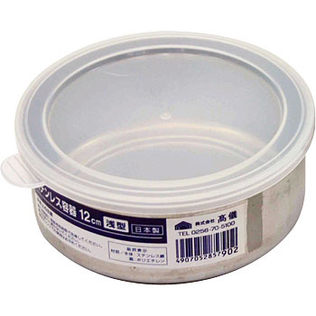 Round Stainless Container