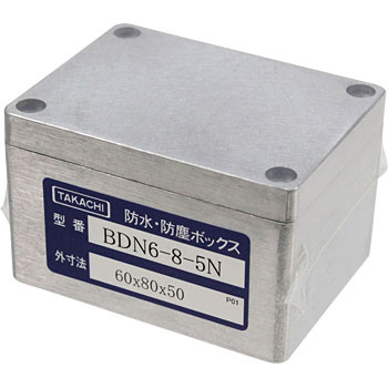 BDN type waterproof and dustproof aluminum die-cast box