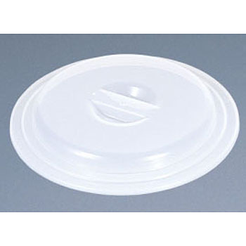 Plate Lid Shallow