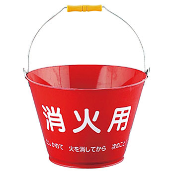 Extinguishing Bucket
